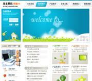科技公司网站psd模板