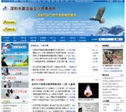 会计事务所网站psd模板