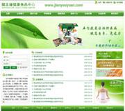 绿色食品网站PSD模版